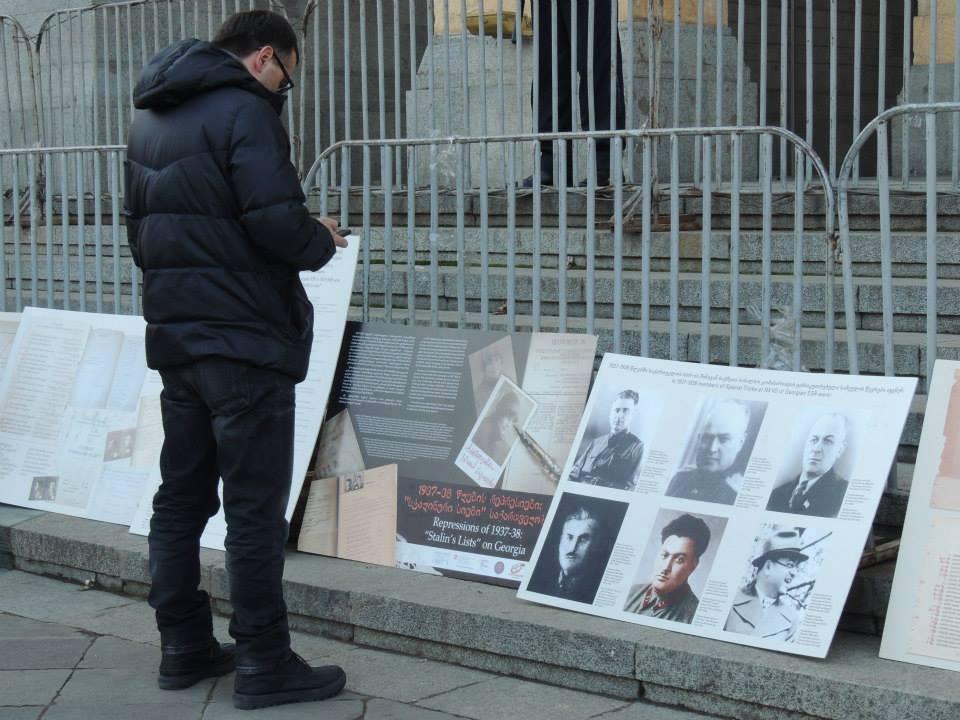 stalin, IDFI, exhibition